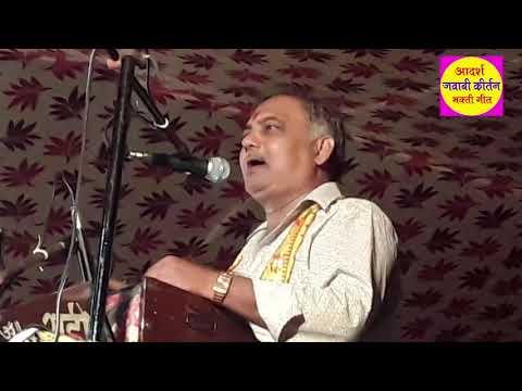 MP3 Jawabi Kirtan Dada Santosh Rahi Ji Kanpur-चाँद सी महबूबा हो मेरी कब मैंने ऐसा सोचा था