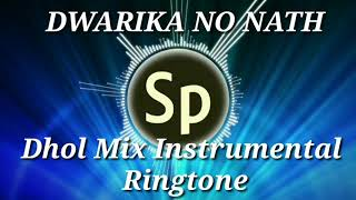 DWARIKA NO NATH Dhol Mix Instrumental Ringtone ( Jignesh Dada Radhe Radhe)