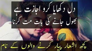 aqwal e zareen in urdu images facebook | for love | kashif tv | 2018