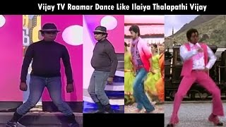 Ennama Raamar Spoof Dance | Like Ilaiya Thalapathi VIJAY's Dance | Full Video.