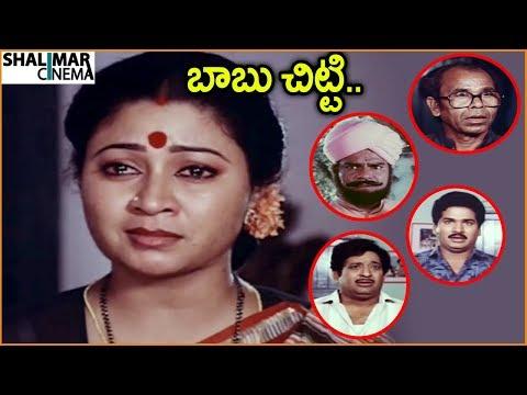 Srilakshmi Back To Back Comedy Scenes    Jayammu Nischayammura Movie    Rajendra Prasad, Srilakshmi