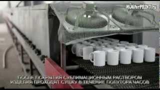 видео Производство тарелок. Изготовление тарелок с логотипами