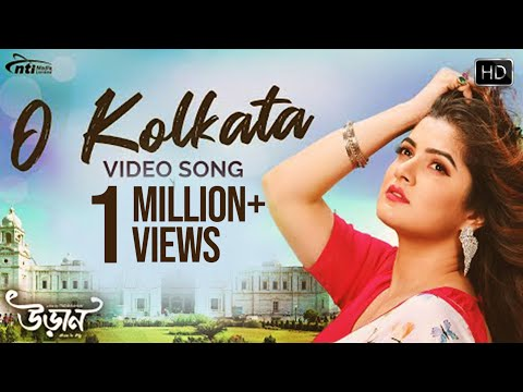 O Kolkata ( কলকাতা ) | Video Song | Uraan | Srabanti | Shreya Ghoshal | Srijato | Joy Sarkar