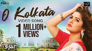 Watch the video song of o kolkata from movie uraan. is a that depicts city joy- kolkata. uraan under banner nti private l...