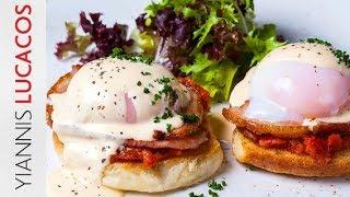 Αυγά Mπένεντικτ | Yiannis Lucacos