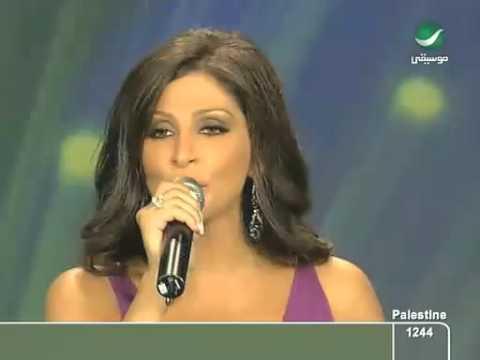 elissa zay el asal mp3