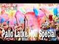 Pallo Latke , DOWNLOAD MP3, ZIP(djsaifmakrani)