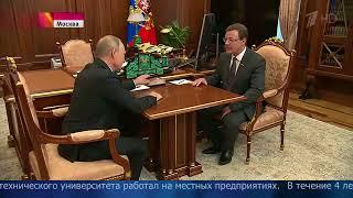 Сенатор Совета Федерации ФСРФ Дмитрий Азаров назначен врио губернатора Самарской области.