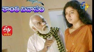 Baixar Santhi Nivasam - Episode -200