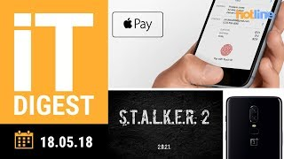 IT Digest: запуск Apple Pay, анонс OnePlus 6, S.T.A.L.K.E.R.2