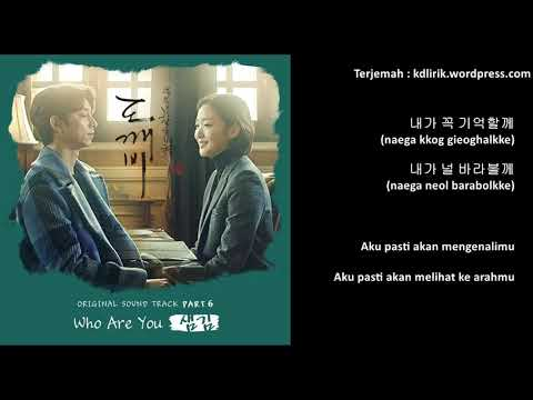 [Lyric] Sam Kim (샘김) - Who Are You (후아유) [ HAN | ROM | ID ] Goblin OST Part.6