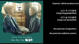 Lirik ost k-drama judul : 도깨비 part.6 artis sam kim (샘김) lagu who are you (후아유) tanggal rilis 25 desember 2016 hangul naver music roman: kdl...