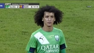 Omar Abdulrahman vs Barcelona (Friendly) 16-17 HD (13/12/2016) عمر عبدالرحمن