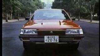 1984 Subaru Leone Ad