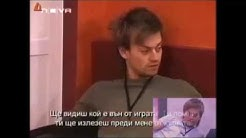 Big Brother 3 Bulgaria - Панайот - Компилация смях