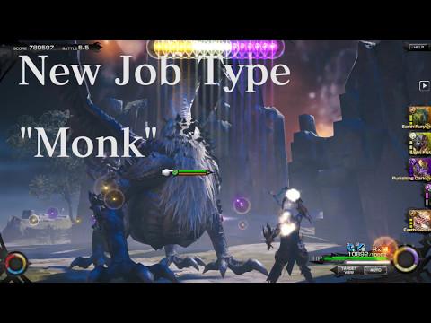 New Job Type: