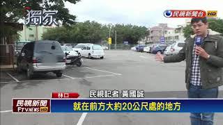 林口竹林寺停車場 三車疑遭隨機開槍-民視新聞