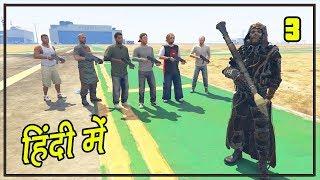 Hitesh KS Presents GTA 5 Scarecrow part 3 My Team Vs Scarecrow in h...