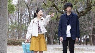俳優・金子大地(22)が主演するよるドラ『腐女子、うっかりゲイに告(...