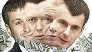 САМЫЕ БОГАТЫЕ ЛЮДИ МИРА.Подлинные истории становления олигархов.Нам и не снилось