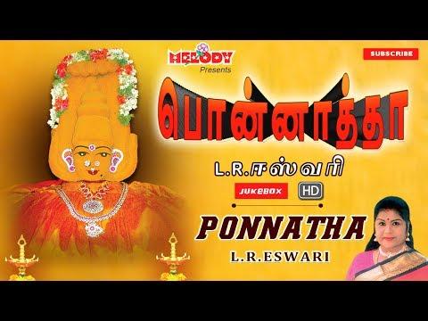 Ponnatha   Amman Songs   Tamil Devotional Songs   L.R.Eswari   Tamil God Songs