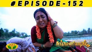 Subramaniyapuram Episode 152 | 22nd May 2019 | Jaya TV