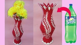 Plastic Bottle Flower Vase ||Vase With Plastic Bottle ||Best Out Of Wast Plastic Bottle