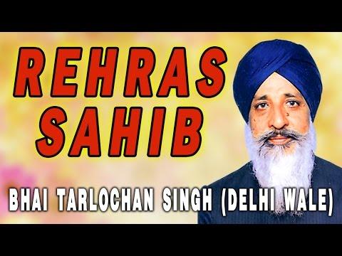 Bhai Tarlochan Singh Ji - Rehras Sahib - Sodaar Rehras Aarti