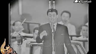 ياحبايب بالسلامة - حفل كامل عيد الثورة 23 يوليو 1963
