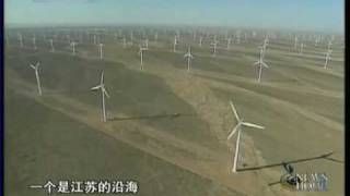 China starts building 10 GW wind farm - CCTV 080909