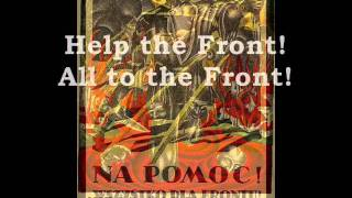 Polish Anniversary: Beat Bolshevik! Polish - Russian war of August, 1920