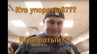 САМЫЙ УПОРОТЫЙ ПРИСТАВ МОСКВЫ I Полиция нагнула пристава I Мещанский суд