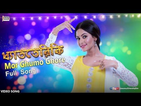 Mor Ghumo Ghore  Nazrul Giti  Nodi  Nusraat Faria  Dhat Teri ki  Bengali Movie 2017