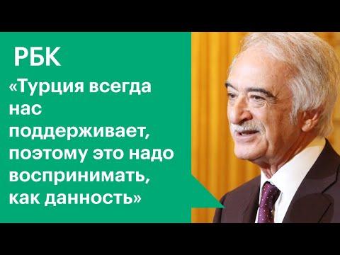 Посол Азербайджана о противостоянии с Арменией и поддержке Турции