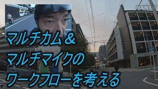 видео Новый Lumix G Leica DG SUMMILUX 12mm F1.4 ASPH
