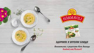 Пряный овощной суп пюре