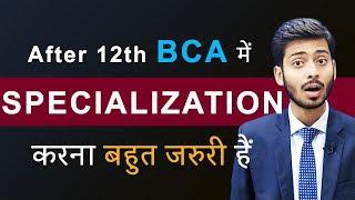 SECURE JOB के लिए BCA में ये जरुर करना | By Abhishek Kumar on CREATE YOUR IDENTITY