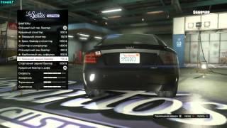 Играем В Grand Theft Auto: 5 - Тюнинг Машин Главных Героев
