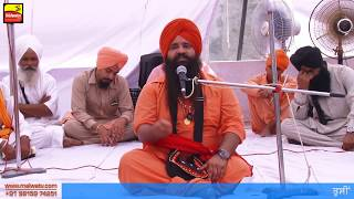 DARIYA HOSHIARPUR | RELIGIOUS PROGRAM-2016 | Full HD | Part 4th