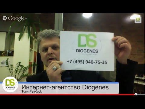 Создание сайтов: Создание сайтов и видео-маркетинг в Москве