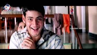 Mahesh Babu & Keerthi Reddy Super Hit Movie Scene | Mahesh Babu | Cinema House