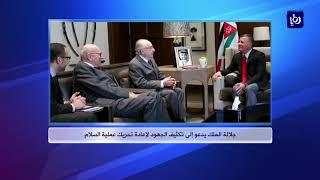 جلالة الملك يؤكد على تكثيف الجهود الدولية لإعادة تحريك عملية السلام في الشرق الأوسط - (22-4-2018)