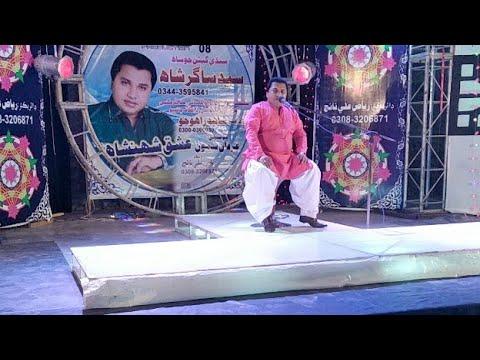 Sagar Shah new album 08 Show live