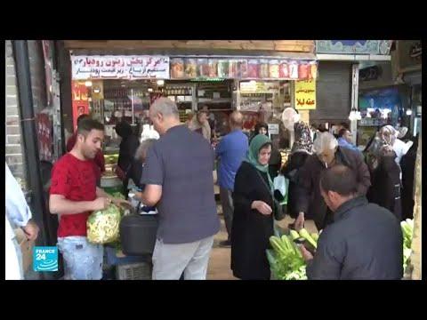 فرض المزيد من العقوبات الاقتصادية على إيران يقلق المواطن ويخلق التوتر  - نشر قبل 22 ساعة