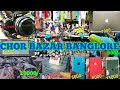 #chorbazar #banglore CHOR BAZAR BANGLORE | DSLR | SHOES | CLOTHS | IPHONE | IPAD | CHEAPEST BAZAR