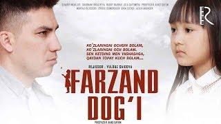 Ahad Qayum - Farzand dog'i | Ахад Каюм - Фарзанд доги