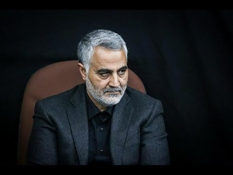 Who Is Qasem Soleimani