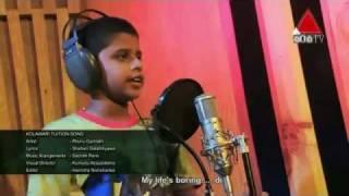 Video Kolavari Sri Lanken Tuition Song by Risinu Gamlath download MP3, 3GP, MP4, WEBM, AVI, FLV September 2018