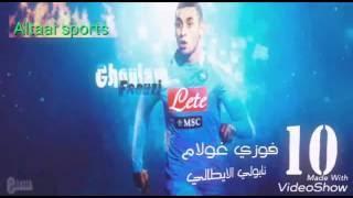 افضل عشرة لاعبين عرب 2016 Top ten for Arab players