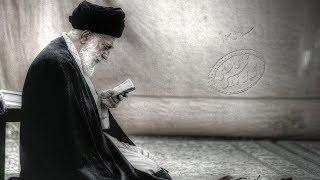 Сеййид Али Хаменеи обращается к Имаму Махди (аф)